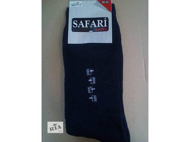 Мужские носки махровые Турция- объявление о продаже  в Днепре (Днепропетровск)