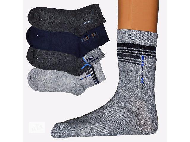 Мужские носки оптом- объявление о продаже  в Одессе