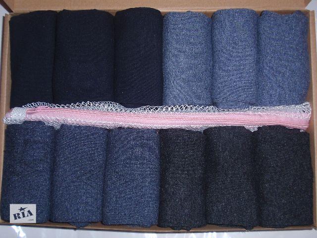купить бу Мужские носки, подарочный набор в Днепре (Днепропетровске)