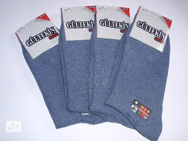 Мужские носки Турция- объявление о продаже  в Днепре (Днепропетровске)