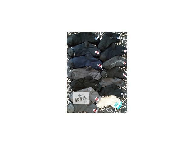 купить бу Мужские носки в Рубежном (Луганской обл.)