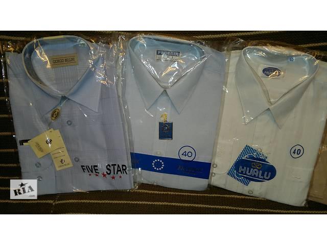 бу Мужские рубашки новые в Киеве