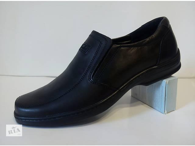 продам Мужские туфли осенние бу в Кривом Роге