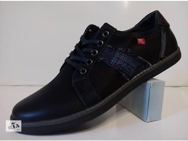 Мужские туфли спортивные- объявление о продаже  в Кривом Роге