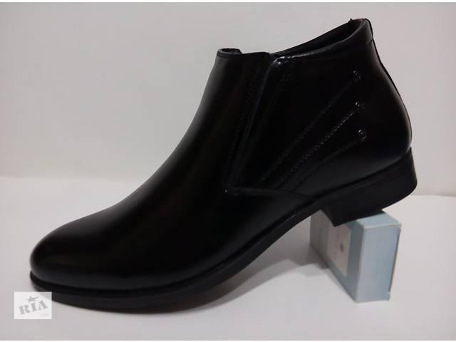 Мужские  зимние ботинки модельные.- объявление о продаже  в Кривом Роге
