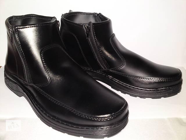 продам мужские зимние ботинки бу в Хмельницком