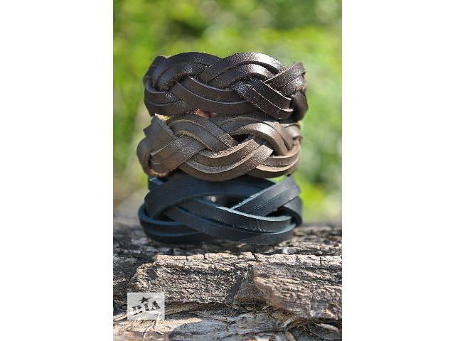 Кожаные браслеты- объявление о продаже  в Днепре (Днепропетровск)