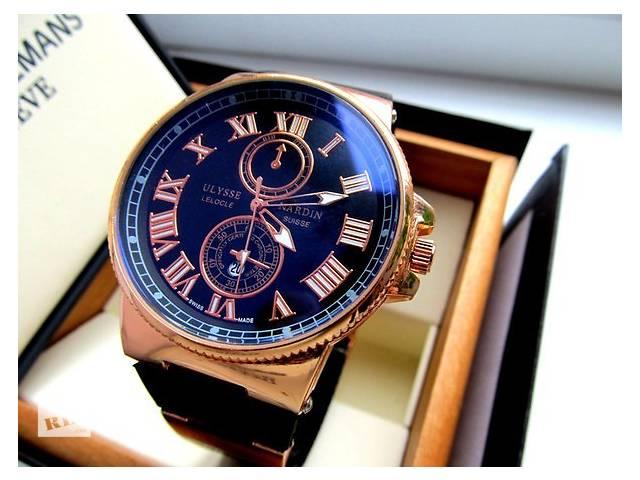 часы ulysse nardin подарок тому одежде