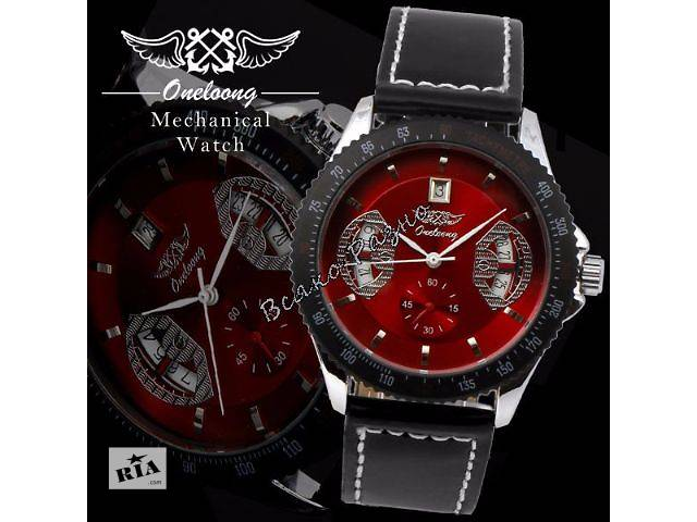 продам Мужские механические часы WINNER SKELETON бу в Днепре (Днепропетровске)
