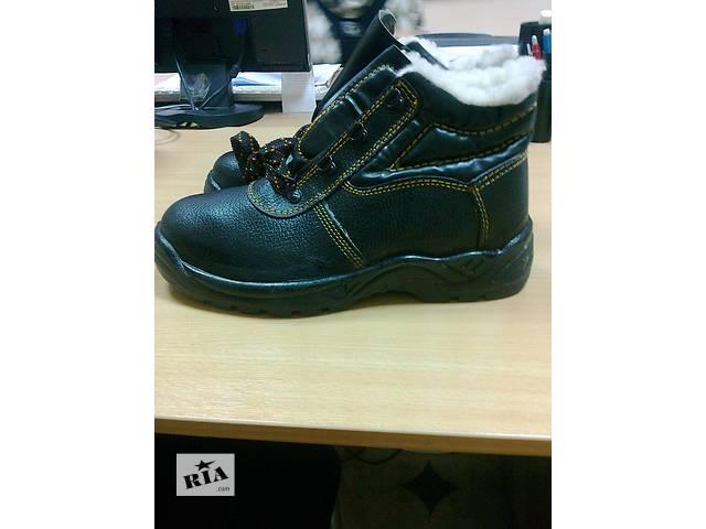 продам ботинки кожаные,рабочая обувь,спецобувь утепленная, летняя бу в Чернигове
