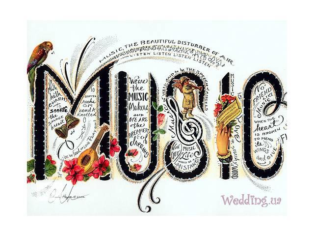 музыкальное обслуживание- объявление о продаже  в Полтавской области