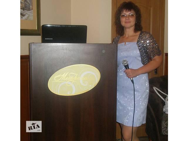 бу музыка на свадьбу  в Украине