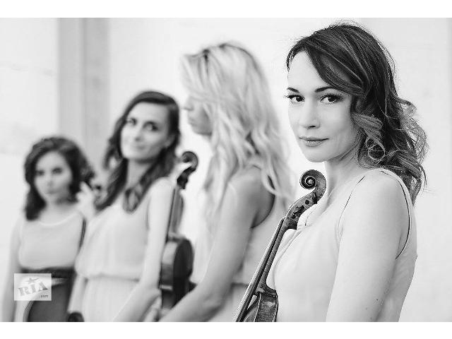 бу Музыка на свадебную церемонию в Киеве