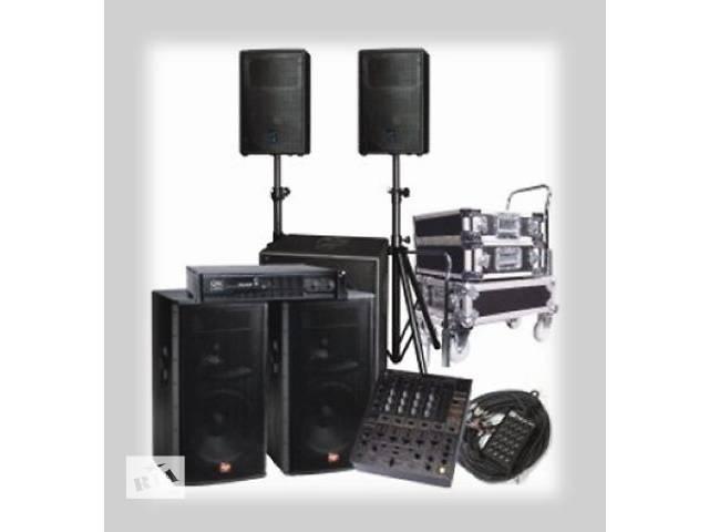 Музыкальное оборудование аренда- объявление о продаже   в Украине