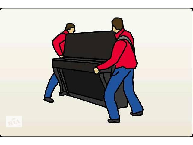 бу Помогу с доставкой любого пианино на своём авто,своими руками. в Харькове