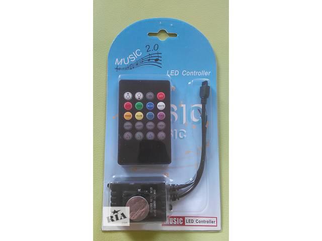 купить бу Музыкальный (аудио) светодиодный RGB LED контроллер на 6 ампер. в Киеве
