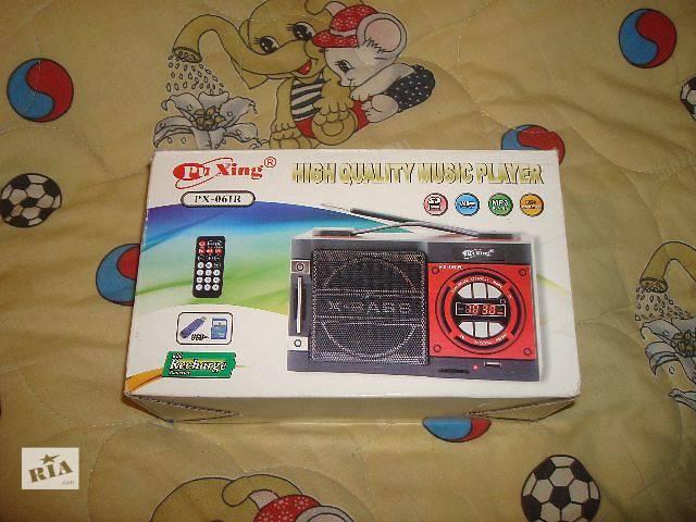 Музыкальный проигрыватель высокого качества USB, SD-Card/MMC, FM-радио- объявление о продаже  в Херсоне