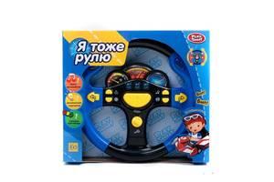 Интерактивные игрушки
