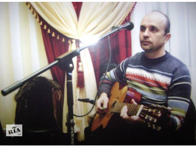бу Музыкант-вокалист на корпоративы, Дни Рождения, свадьбы в Николаеве