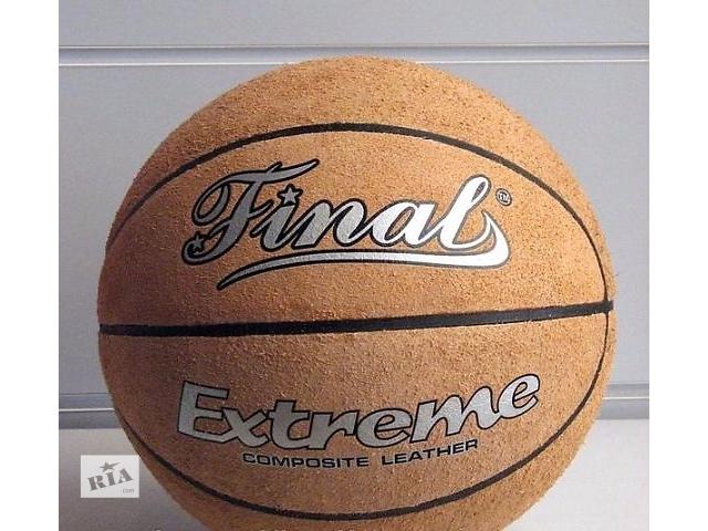 продам Мяч баскетбольный Final композитная кожа № 7 бу в Одессе
