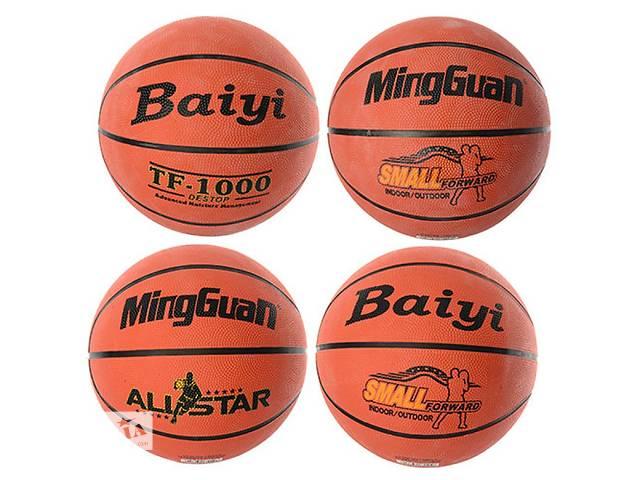 бу Мяч баскетбольный VA-0029 (30шт) размер 7, резина, 580-600г, 8панелей, 4вида в Ровно