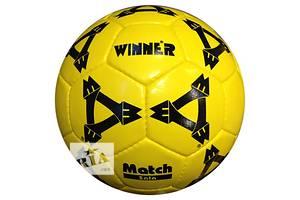 Нові Футбольні м'ячі Winner