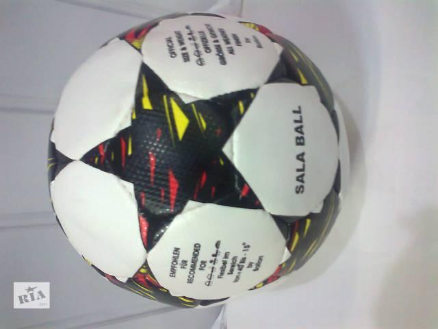 купить бу Мяч футбольный (футзал) в Киеве