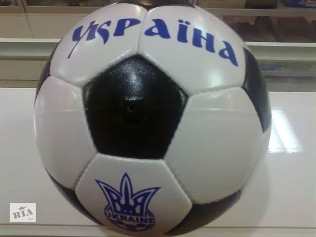 купить бу Мяч футбольный кожа в Киеве