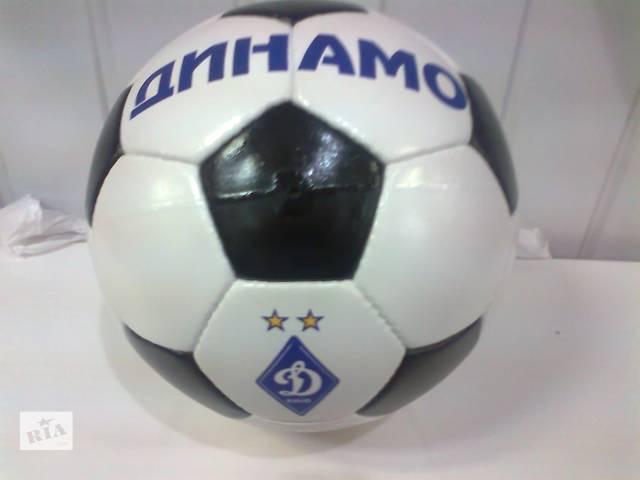Мяч футбольный кожа- объявление о продаже  в Киеве