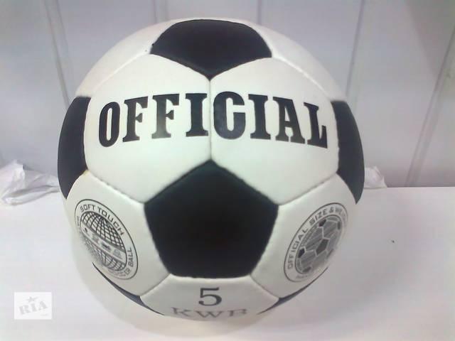 купить бу Мяч футбольный в Киеве