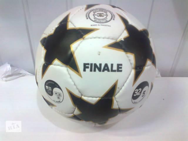 Мяч футбольный - объявление о продаже  в Киеве