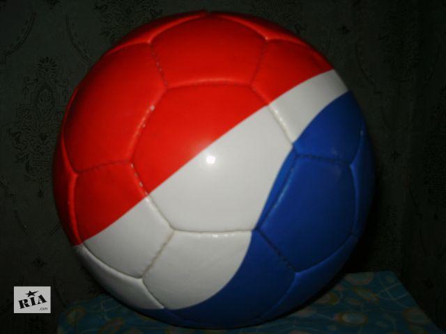 бу Мячи футбольные Pepsi-Cola в Харькове