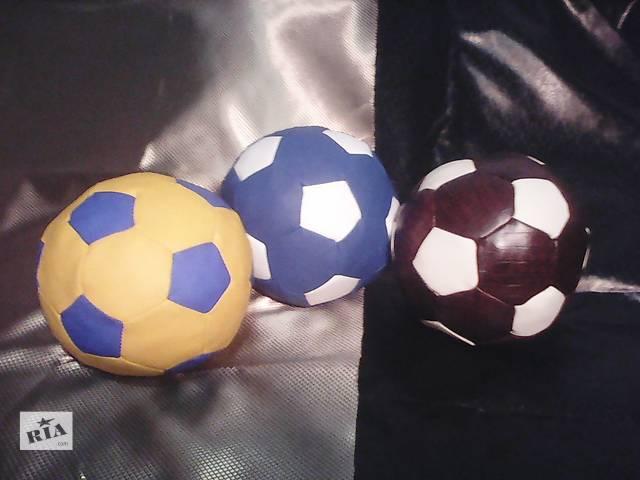 продам Мячик из кож зама бу в Никополе (Днепропетровской обл.)