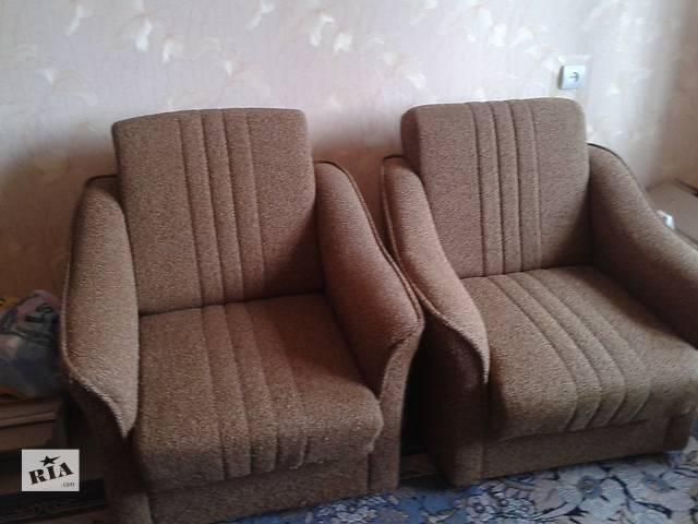 бу мягкие кресла в Кривом Роге (Днепропетровской обл.)