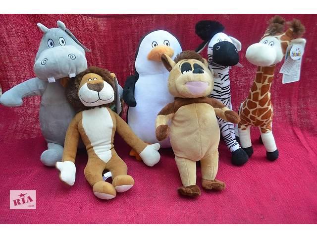 Мягкие игрушки с мультфильма Мадагаскар - объявление о продаже  в Ровно
