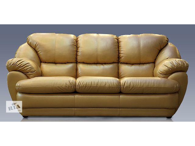 Мягкий трехместный диван в наличии Империал, цвет коричневый- объявление о продаже  в Киеве