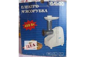 б/у Мясорубки электрические