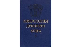 Новые Энциклопедии
