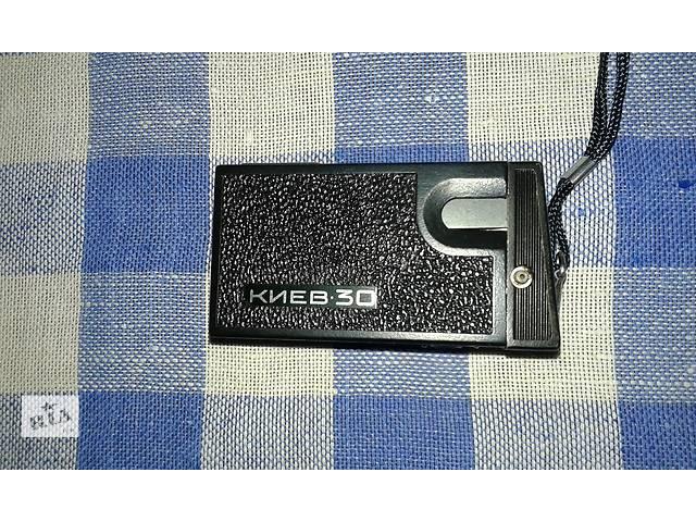 продам Микро фотоаппарат Киев-30 бу в Николаеве