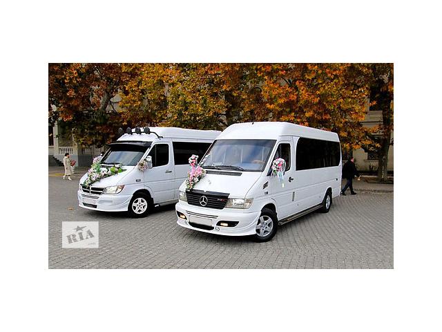 продам Микроавтобус, минивэн, автобус на свадьбу Днепропетровск. Заказ микроавтобуса на свадьбу. бу в Днепре (Днепропетровске)