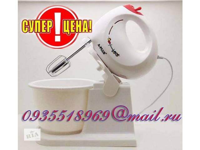 Миксер с вращающейся чашей мощный на подставке по СУПЕР ЦЕНЕ !!!- объявление о продаже  в Николаеве