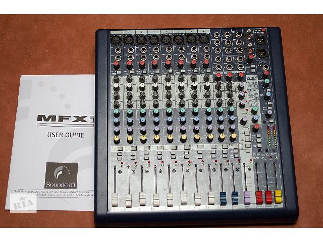 бу Микшерный пульт Soundcraft MFX8 в Кременчуге