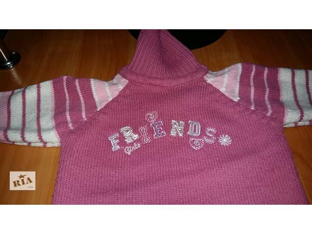 бу Милый розовый свитерок на  девочку 2-3 лет в Киеве