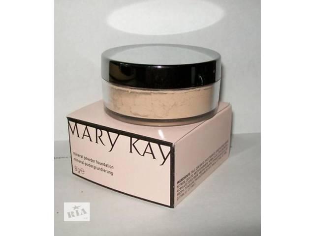 купить бу Минеральная рассыпная пудра Mary Kay в Запорожье