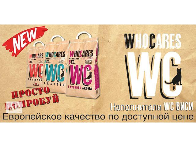 бу Минеральный наполнитель ВИСИ в туалет для кошек - новинка в Украине по доступной цене в Киеве