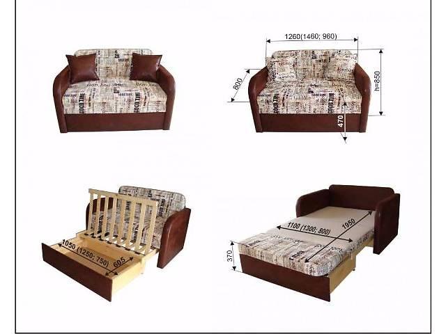 купить бу Мини диван Гном-1,3 в Киеве