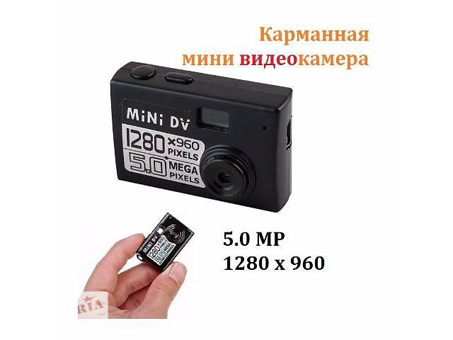 Как сделать веб камеру из камеры наблюдения