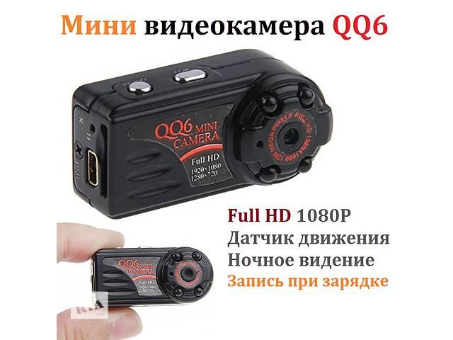 Мини камера QQ6 (видео Full HD, датчик движения, ночное видение, циклическая запись, запись при зарядке, клипса)- объявление о продаже  в Хмельницком
