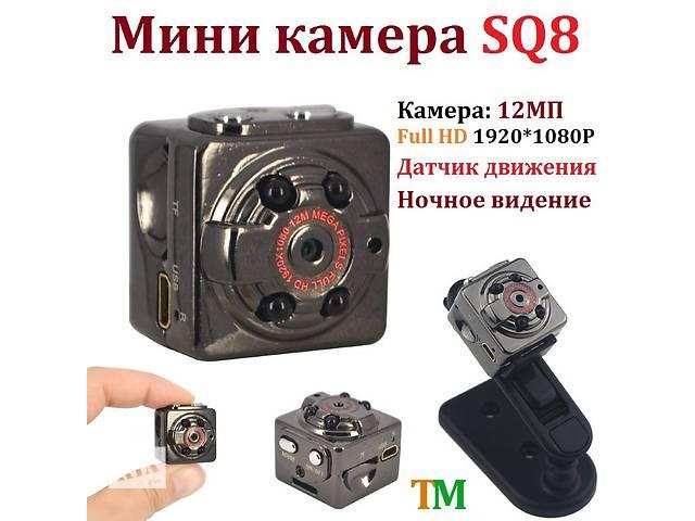 бу Мини камера SQ8 (качество Full HD, датчик движения, ночное видение, запись при зарядке) самая маленькая видеокамера в Хмельницком
