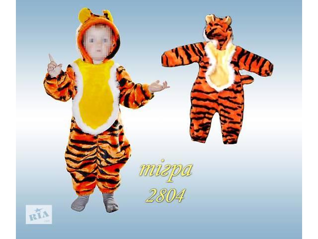 продам Мини карнавальный костюм Тигр ( комбинезон 1-3 года бу в Запорожье